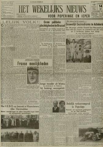 Het Wekelijks Nieuws (1946-1990) 1951-07-14