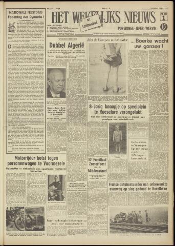 Het Wekelijks Nieuws (1946-1990) 1957-07-20