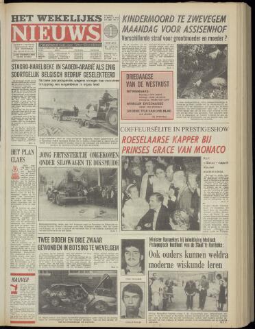 Het Wekelijks Nieuws (1946-1990) 1978-03-17