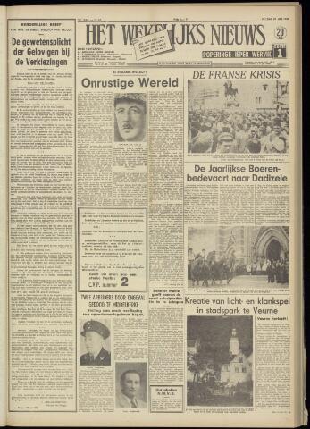 Het Wekelijks Nieuws (1946-1990) 1958-05-30
