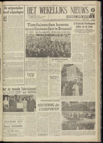Het Wekelijks Nieuws (1946-1990) 1959-11-20