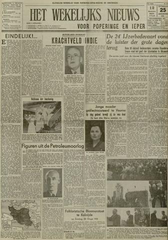 Het Wekelijks Nieuws (1946-1990) 1951-08-25