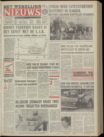 Het Wekelijks Nieuws (1946-1990) 1978-01-27