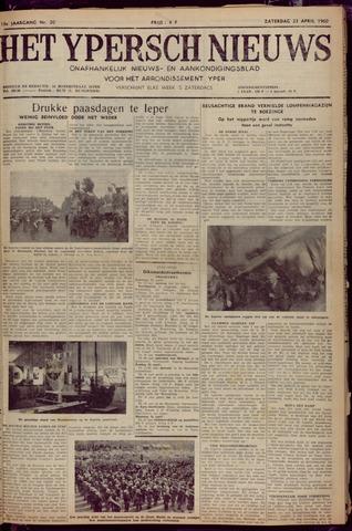 Het Ypersch nieuws (1929-1971) 1960-04-23