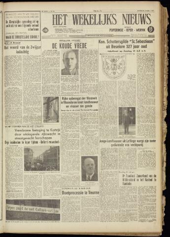 Het Wekelijks Nieuws (1946-1990) 1955-07-30
