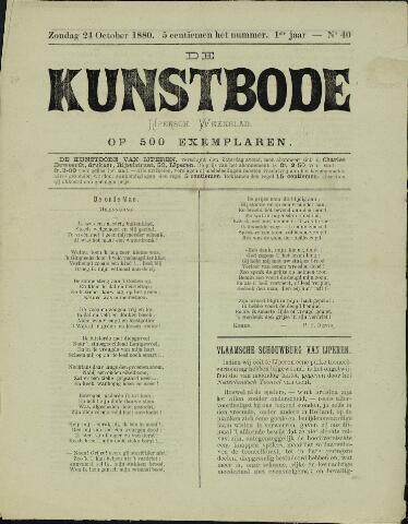 De Kunstbode (1880 - 1883) 1880-10-24