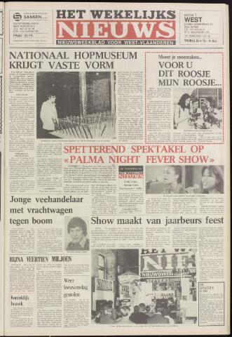 Het Wekelijks Nieuws (1946-1990) 1979-04-20
