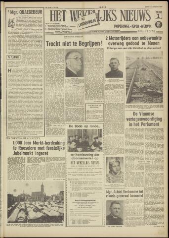 Het Wekelijks Nieuws (1946-1990) 1957-06-15