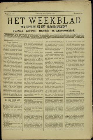 Het weekblad van Ijperen (1886 - 1906) 1894-08-11