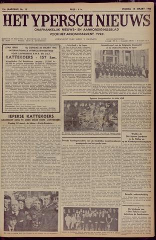 Het Ypersch nieuws (1929-1971) 1966-03-18