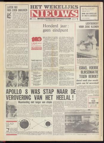 Het Wekelijks Nieuws (1946-1990) 1969