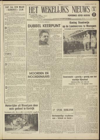 Het Wekelijks Nieuws (1946-1990) 1957-03-30
