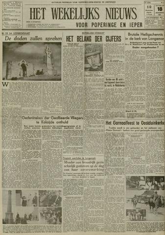 Het Wekelijks Nieuws (1946-1990) 1951-08-18