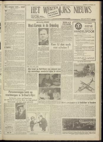 Het Wekelijks Nieuws (1946-1990) 1954-10-23