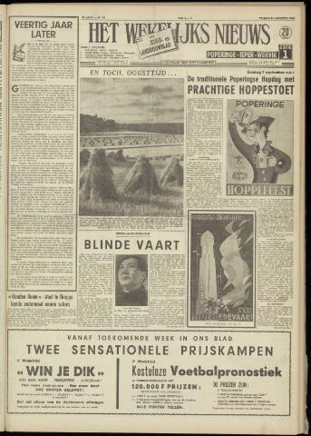 Het Wekelijks Nieuws (1946-1990) 1958-08-22