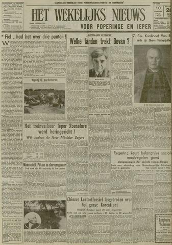 Het Wekelijks Nieuws (1946-1990) 1951-04-28