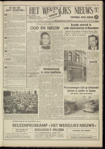 Het Wekelijks Nieuws (1946-1990) 1956-10-20