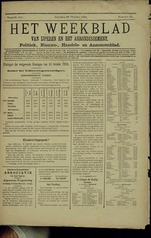 Het weekblad van Ijperen (1886 - 1906) 1894-10-20