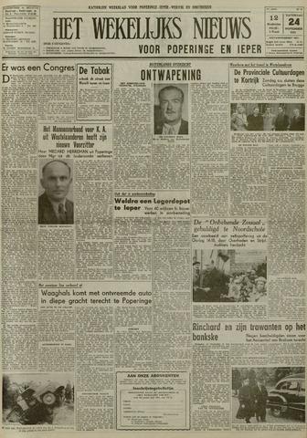 Het Wekelijks Nieuws (1946-1990) 1951-11-24
