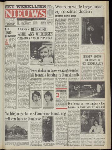 Het Wekelijks Nieuws (1946-1990) 1978-11-17