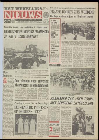 Het Wekelijks Nieuws (1946-1990) 1974-07-05