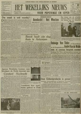 Het Wekelijks Nieuws (1946-1990) 1951-02-17
