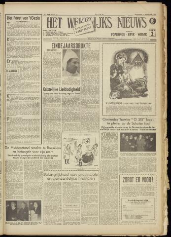 Het Wekelijks Nieuws (1946-1990) 1955-12-24