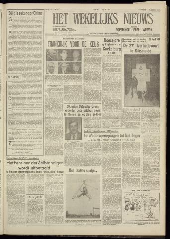 Het Wekelijks Nieuws (1946-1990) 1954-08-21