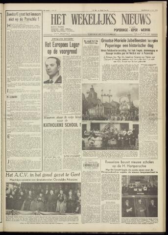 Het Wekelijks Nieuws (1946-1990) 1954-07-03