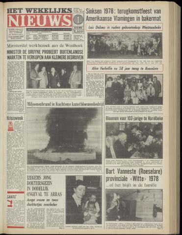Het Wekelijks Nieuws (1946-1990) 1978-05-19
