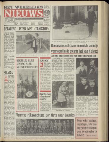 Het Wekelijks Nieuws (1946-1990) 1978-05-26