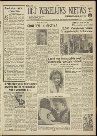 Het Wekelijks Nieuws (1946-1990) 1957-08-10