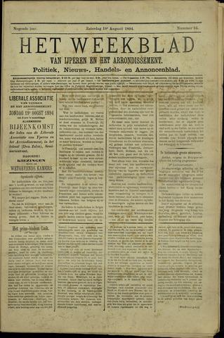 Het weekblad van Ijperen (1886 - 1906) 1894-08-18