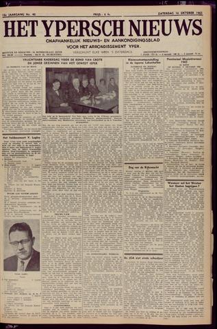 Het Ypersch nieuws (1929-1971) 1965-10-16