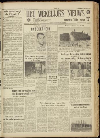 Het Wekelijks Nieuws (1946-1990) 1955-11-19