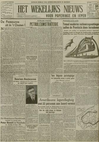 Het Wekelijks Nieuws (1946-1990) 1951-03-31
