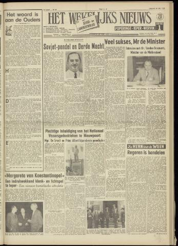 Het Wekelijks Nieuws (1946-1990) 1958-07-18