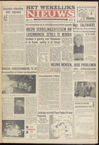 Het Wekelijks Nieuws (1946-1990) 1964