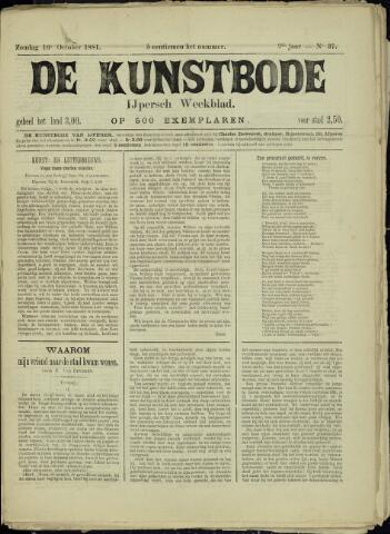 De Kunstbode (1880 - 1883) 1881-10-16