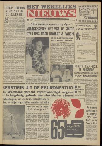 Het Wekelijks Nieuws (1946-1990) 1965