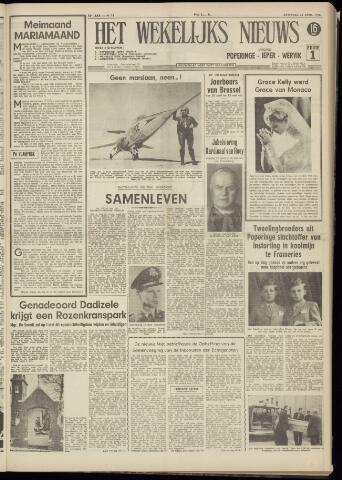 Het Wekelijks Nieuws (1946-1990) 1956-04-28
