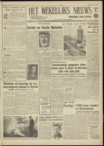 Het Wekelijks Nieuws (1946-1990) 1957-07-06