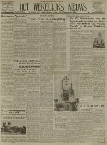 Het Wekelijks Nieuws (1946-1990) 1948-08-28