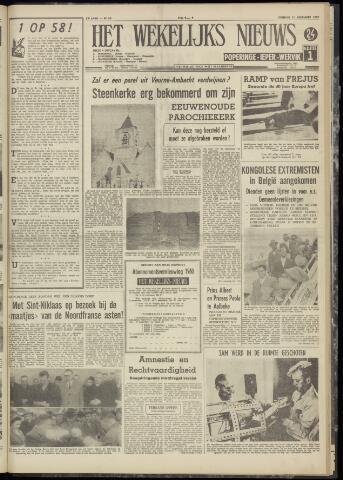 Het Wekelijks Nieuws (1946-1990) 1959-12-11