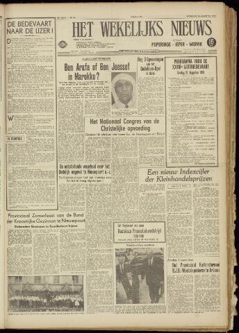 Het Wekelijks Nieuws (1946-1990) 1955-08-20