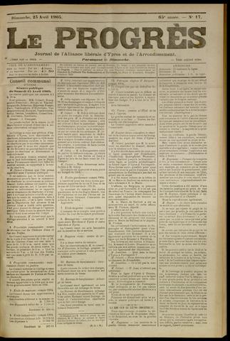 Le Progrès (1841-1914) 1905-04-23