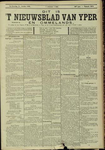 Nieuwsblad van Yperen en van het Arrondissement (1872 - 1912) 1905-01-14