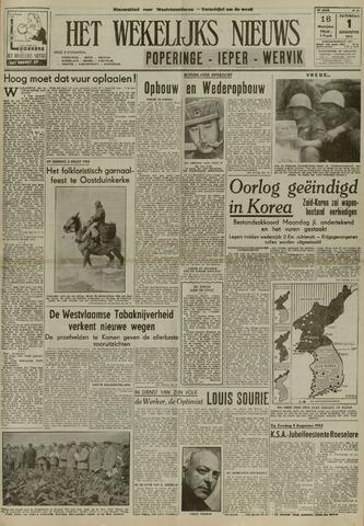 Het Wekelijks Nieuws (1946-1990) 1953-08-01