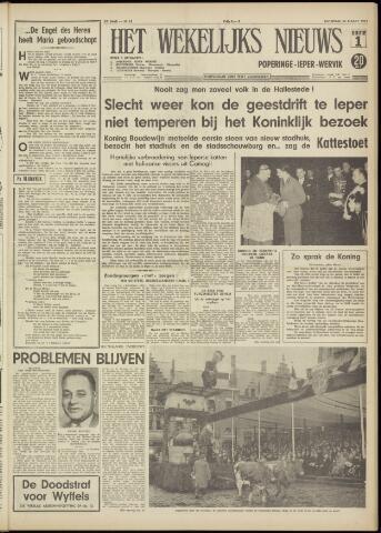 Het Wekelijks Nieuws (1946-1990) 1957-03-23
