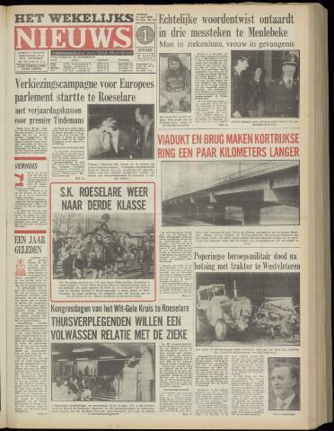 Het Wekelijks Nieuws (1946-1990) 1978-04-21